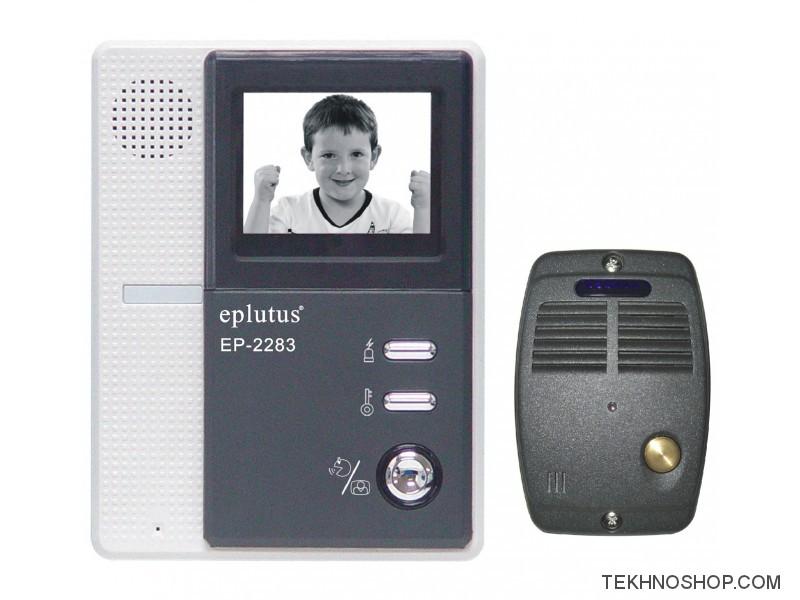 Pvd-a10н2 black видеодомофон 10 polyvision память на 100 кадров